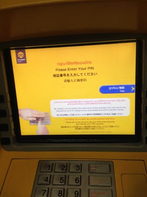 アイフォン5C 004 (480x640)