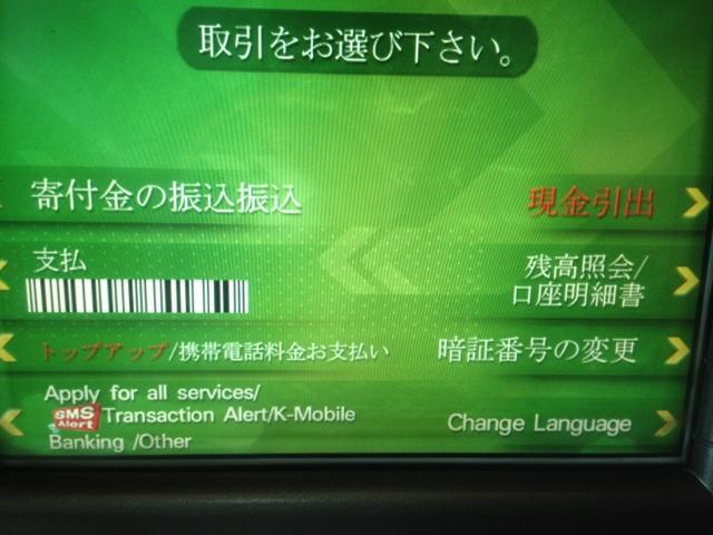 アイフォン5C 012 (640x480)