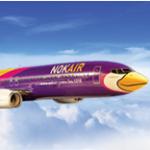 ノックエアの航空券を日本語で予約する:タイ移住情報