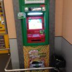 タイのATMでの銀行振込みの方法  移住生活情報