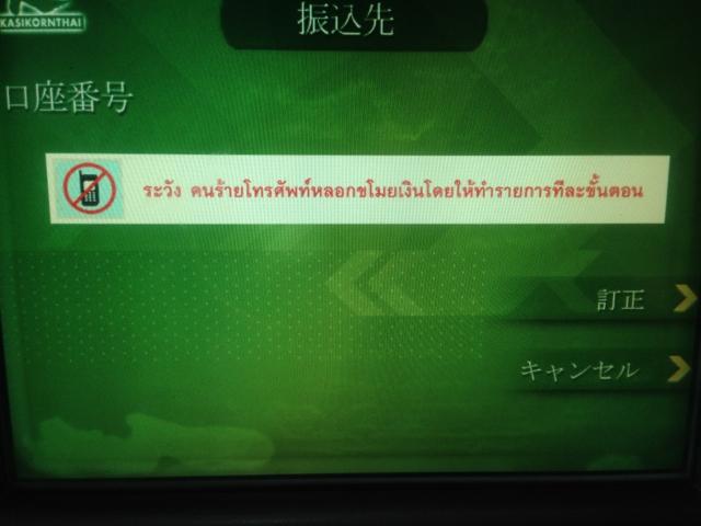 アイフォン5C 018 (640x480)