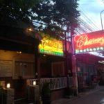 パタヤの美味しいビュッフェ:チェリー  タイの移住生活情報