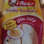 朝食に最適、コンビニのサンドイッチ特集=タイ移住情報