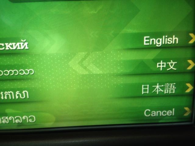 アイフォン5C 011 (640x480)