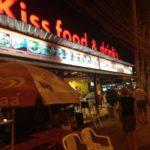 サービス・味共に落ちてしまったキッス(KISS)レストラン=タイ移住者の情報