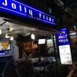 美味しいレストラン:フィッシュアンドチップスの専門店=タイの移住情報ブログ