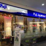 タイ人に1番人気の日本料理 富士(FUJI)レストラン=海外移住生活の紹介