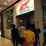 美味しいタイスキの人気店:MKレストラン(MKスキ)=海外移住者のブログ