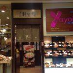 """もうバンコクでは普通にある日本食屋""""やよい軒""""=タイ移住のブログ"""