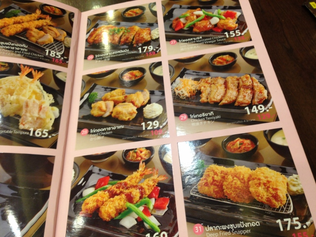 2014-12-17 18.15.11 (640x480) - コピー - コピー - コピー