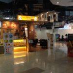 バンコクで日本の美味しいスイーツを(カキ氷:えびす庵)=タイ移住情報