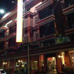 """タイスキ発祥のバンコクの老舗""""コカレストラン""""=海外移住情報のブログ"""