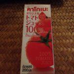 驚愕の100%トマトジュース=毎日、タイのコンビ二シリーズ