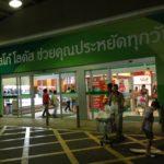 タイでの買い物ならスーパーマーケットのテスコロータスかビッグCがオススメ=タイ移住ブログ