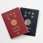 海外旅行でパスポートの盗難対策にたった1つすべきこと!海外旅行FP
