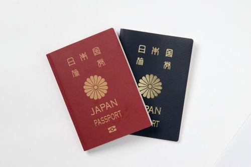 passport (1)