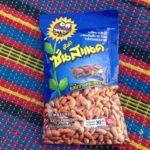 タイの美味しいひまわりのタネたねとカルピスウォーター=海外移住ブログ