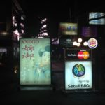 パタヤで接待にも使える日本料理屋兼居酒屋の姉御が移転=タイ移住ブログ