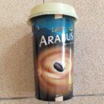 タイでも発売したカップコーヒーが美味しい!=海外移住FPのブログ