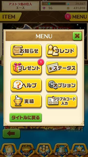 2015-02-16 13.46.18 (361x640)