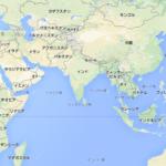 バックパッカーで世界の60ヶ国を旅したのはどの国なのかを説明します!海外旅行FP