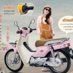 タイでレンタルバイクを借りる方法とトラブルを避けるのに注意すること:海外旅行FPのブログ