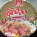 タイのコンビニで売っているカップラーメンのとんこつラーメンがなかなか美味い!=海外移住FP