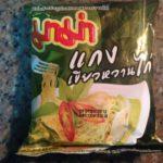 グリーンカレーに麺を入れたグリーンカレーラーメンが抜群に美味しい=タイ移住FP