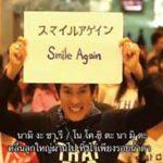 東日本大震災でタイがしてくれた事を知っていますか?バード・トンチャイが歌う日本応援歌