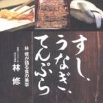 知っておいたほうが良い?タイ人の好きな日本食=海外移住FP