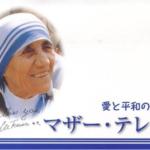 """インドのマザーテレサの""""死を待つ人の家""""ってどんな所で何をするの?"""