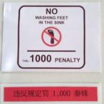 中国人がタイでトラブルを続出!なぜそんなにマナーが悪いのか?海外移住FPのブログ
