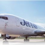 成田-バンコクの最安値航空券?ジェットアジアエアウェィズを知ってますか?タイ移住FPのブログ
