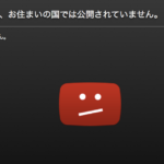 海外から見れない動画やサイト(中国のフェイスブック等)をVPNで見る方法