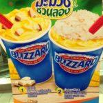 """タイで人気なソフトクリームなアイスクリーム""""デイリークイーン"""""""