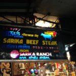 バンコクのステーキが美味しい洋食屋ミズキッチン=タイ移住FP