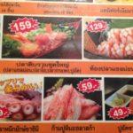 タイで人気の日本料理は屋台まで登場!これが意外と美味しい