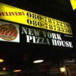 アメリカンピザが美味しい!パタヤのニューヨークピザハウスのメニュー紹介:海外旅行FP