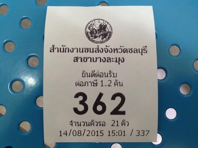 2015-08-14 14.10.37 (640x480)