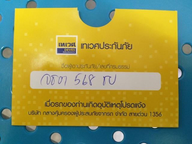 2015-08-14 14.11.37 (640x480)
