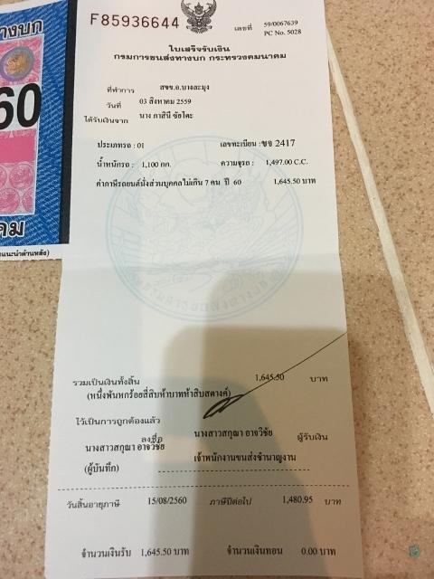 2016-08-03 22.46.57 (480x640)
