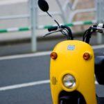 原付やスクーターもOK!単車(オートバイ)を高く売る方法:FPの知恵袋