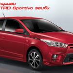 タイで買えるオススメの日本の自動車特集:海外移住FP