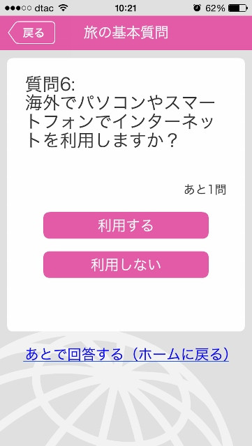 2015-10-09 10.21.20 (361x640)