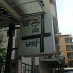 パタヤで美味しいパンとコーヒーがおススメなカフェLoaf:タイ旅行FPのブログ