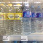 バンコク旅行で水道水は飲めるのか?タイのミネラルウォーターと世界で水が飲める国を説明