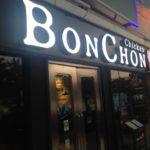 アメリカで人気の韓国式フライドチキンのボンチョンチキン!その全メニューを紹介