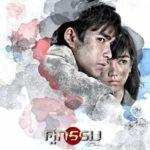 タイで人気のラブストーリー・クーカムの日本との多くの関係性とは?