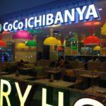 バンコクで人気のCoCo壱番屋(ココイチ)!全メニューとその味:タイ移住FP