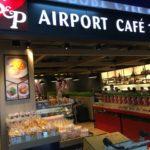 バンコク・スワンナプーム空港のレストラン特集!美味しく快適に過ごすための下調べ!
